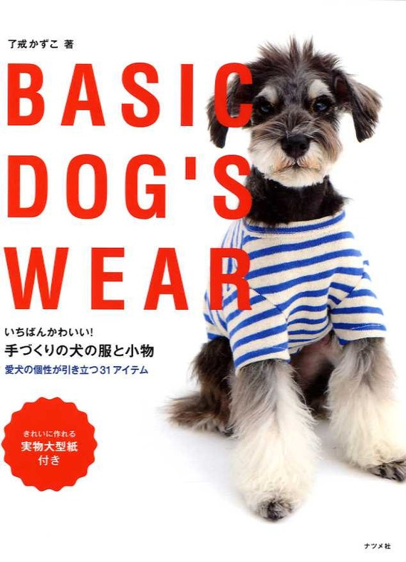 Kawaii Dog Clothes, Japanese Sewing Pattern Book, Cute Dog Clothing ...