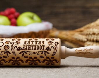 Personalized rolling pin Wedding gift for couple Gift for wife on wedding day Anniversary gift for wife Anniversary gift for wedding