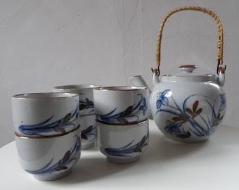 Grateful and rattan 1970's floral Japanese tea set / Japanese tea set sandstone and rattan floral 1970