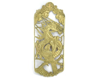 Vintage Brass Dragon Wall Plaque Art - Gold Griffin Oriental Asian Decor - Chinoiserie Hollywood Regency Mythical Creatures 2D Wall Hanging
