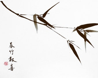 Chinese Calligraphy, Chinese Painting, Spring Bamboo, Zen Art, Wall Art, Peaceful Art, Bamboo, Japanese, Ink Painting, B&W, Brush