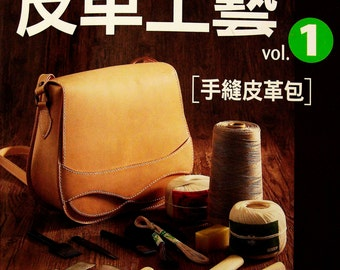 Leathercraft book - Hand Sewing Leather Bags Leather craft