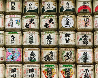 Japan Photography, Travel Photography, Tokyo, Japan, Japan Photo Prints, Meiji Jingu Shrine, Sake Barrels