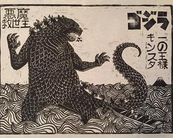 Godzilla Linoleum Block Print