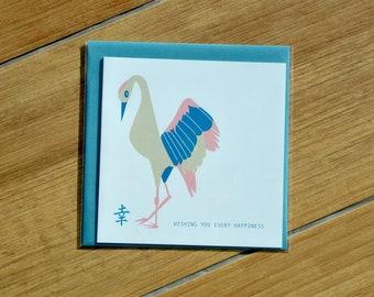Crane Greetings Card
