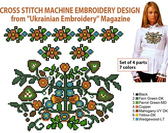 """Ethnic flowers - Cross stitch machine embroidery design from """"Ukrainian Embroidery"""" Magazine - 1 sizes for instant download"""
