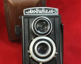 Vintage Lubitel 2 TLR 120 Medium Format Camera Made in USSR