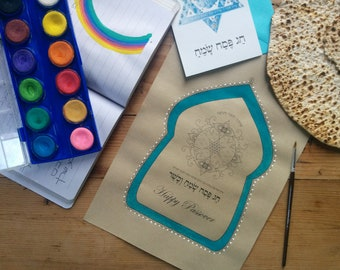 Passover Art Coloring Book-10 Designs-Pesach Seder Plates Printables-Sacred Geometry-Judaica-Jewish Décor Print-Prayers-INSTANT DOWNLOAD