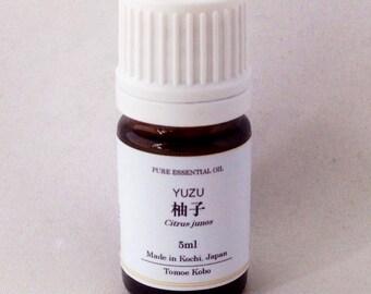 Yuzu Japanese Citrus Pure Essential Oil 5ml