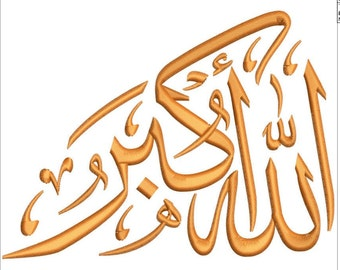 ARABIC calligrapy machine embroidery download ( 5x4   6x5   5x4)