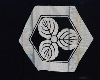 Vintage Japanese indigo dyed cotton futon cover with kashiwa oak crest, Japanese aizome folk textile,