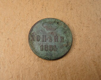 1855 Old Russian Coin Antique Copper Coin - Nikolay1 - kopeck - c43