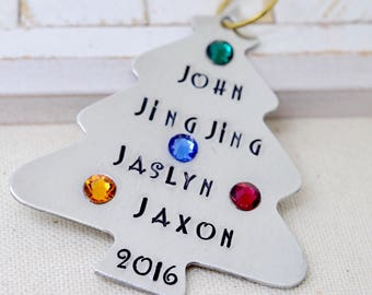 Personalized Christmas Tree Ornament, Birthstone Christmas Ornament, Metal Tree Ornament, Family Ornament, Christmas Decor, Christmas Gift