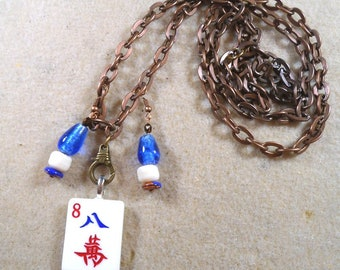 Long Mah Jongg pendant on thick copper chain 36 inches long - MJP012
