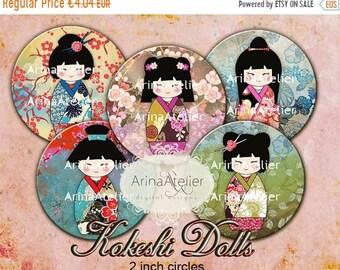 SALE - 40% OFF CIRCLES Kokeshi Dolls - 2 inch - Digital Collage Sheet -  Circles Japanese Kokeshi Images - printable download for pendants,