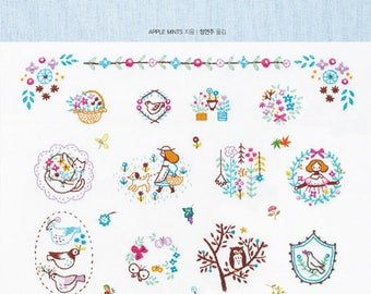 Flower & Botanical Embroidery 580 Best Selection(Korean Ver.) - 580 Flower Botanical one-point Embroidery Craft Book