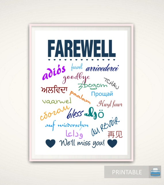 Comprehensive image in printable going away card