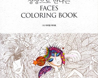 Choose One Book - Faces OR Dream Girl  - Coloring Book