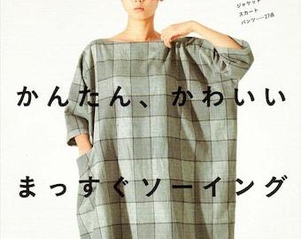 Ryoko (Yoshiko) Tsukiori's Easy Cute Straight Stitch Sewing Japanese Book patterns one piece blouse Jacket skirt