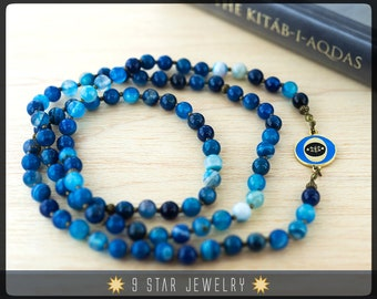 "NEW! Blue Stripes Agate Baha'i Prayer Beads with brass bahai ringstone symbol - Full 95 (Alláh-u-Abhá) ""Waves of One Sea""- BPB81"