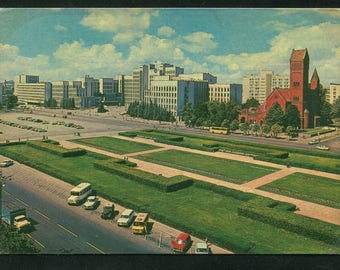 Russian Vintage Postcards  / 1 Unused Postcard Russia/Lenin Square