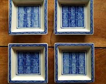 Vintage Japanese Ceramic Plates, Sushi Plates, Japanese Ceramics