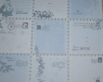 ScrapBerry's Winter collectionscrapbooking paper craft paper cardstock kraft paper scrapbook vintage abstract decorative paper scraps
