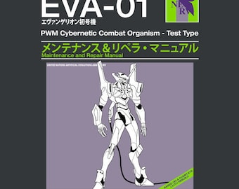 EVA Unit 01 Test Type Service and Reapair Manual T-shirt - Anime Manual Parody Clothing