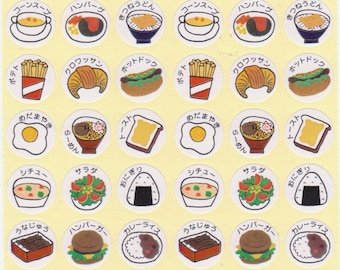 Japanese Food Stickers - Kawaii Japanese Stickers - Reference A4629-30
