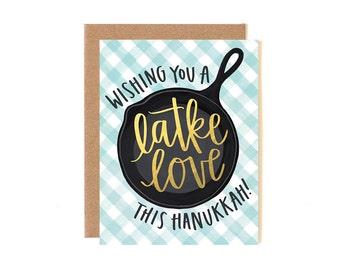 Wishing You A Latke Love This Hanukkah Illustrated Hanukkah Card//1canoe2