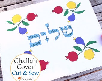 Challah Cover Fabric Panel - Cut & Sew Challah Cover Panel - Hebrew word Shalom, Pomegranates, Figs and Quinces - Jewish Craft - Jewish Gift