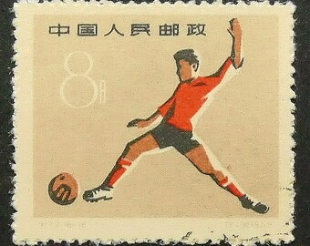 Football, Sports ,China 1959 -Handmade Framed Postage Stamp Art 4771