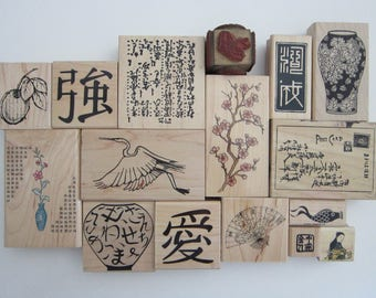 rubber stamp - YOUR CHOICE - Asian theme stamps - used rubber stamps