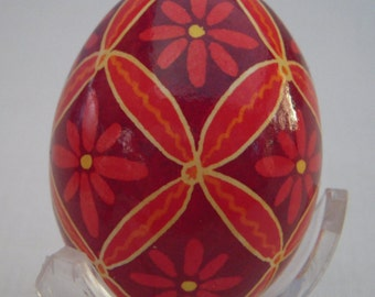 Ukrainian Pysanky, Ukrainian Easter Egg