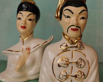 Vintage Asian Couple Figurines