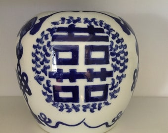 Vintage Chinese Double Happiness Vase