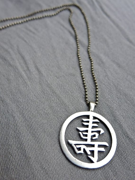 1967 Chinese Symbol For Long Life Pendant