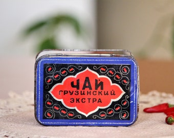 Tea Tin Box - Vintage Tin Canister - Soviet Tea Tin - Lidded Tin - Metal Blue Tin - Collectible Container Tin - Birthday Gift