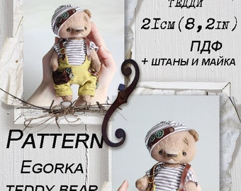 Teddy Bear picture. PDF Pattern - Instant Download PDF + trousers and shirts