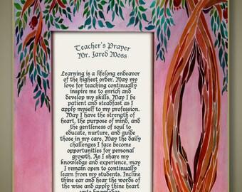 TEACHER's PRAYER - Jewish Judaica Art - personalized print - custom with names - Teacher gift - Educator gift