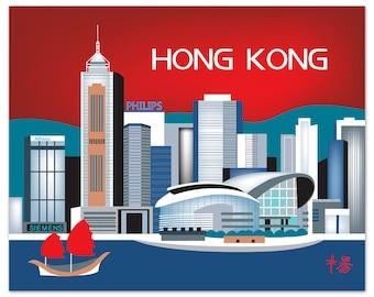 SALE Hong Kong Print, Hong Kong Map Print,  Hong Kong Wall Art, Hong Kong, China, Hong Kong horizontal, Loose Petals, style W-8- HK