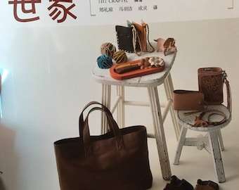 Leather Craft Start Book Japanese  Craft Book (In Chinese)