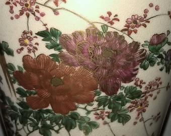 Japanese Satsuma Kiji Vase