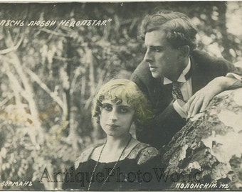 Russian silent film actors Borman and Polonskiy antique photo postcard Russia