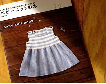 Japanese Craft Pattern Book Knitting and Crochet for Babies Infants