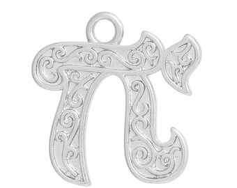 1 Silver Tone Chai Religious Symbol Pendant/Charm 24x24mm (B285k)