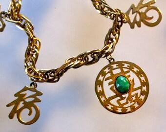 Vintage Bracelet / Vintage Charm Bracelet /  Gold-Tone Bracelet  / Asian Theme Bracelet / Large Bracelet / Charm Bracelet / Chunky Charms