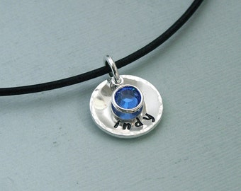 Personalized Remembrance Necklace - Pet Loss - Memorial Jewelry - Leather Necklace