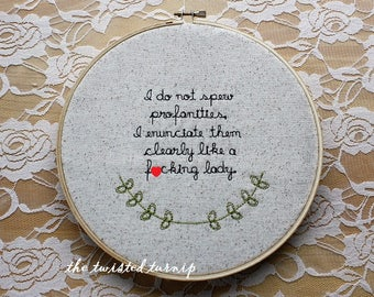 Funny Sarcastic Humorous Machine Embroidery Design Profanities Lady Swear Words Instant Download 5x7 Hoop Pillow Wall Art Hoop Art