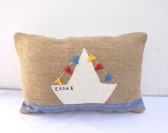 white boat handwoven pillow